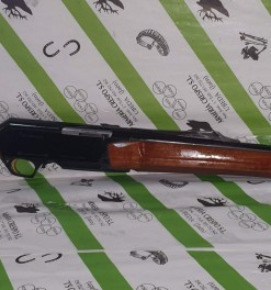 Browning bar longtrac cl.7mm 850€